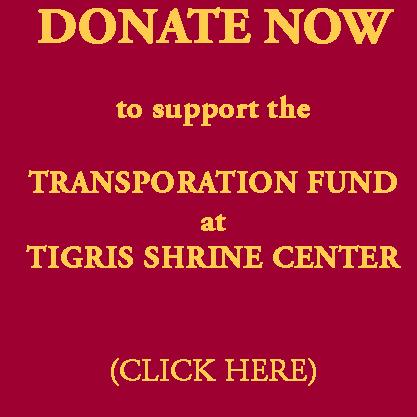 Make a donation to the Tigris Shrine Transportation Fund.